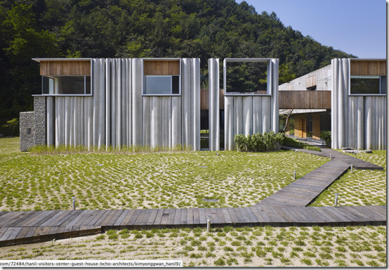 Mark West: Hanil Visitor Centre Guest House
