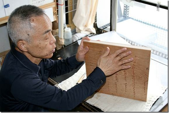 Carver Fujisawa Hiroshi demonstrates how one of his blocks captures dimensions of Salter's design.